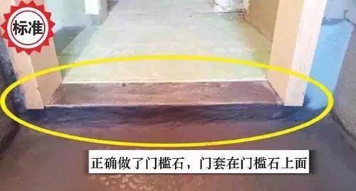 装修界最标准的家装防水施工指南