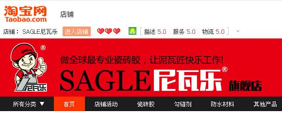 淘宝网官方旗舰店_关于id官网旗舰店的新消息与评论