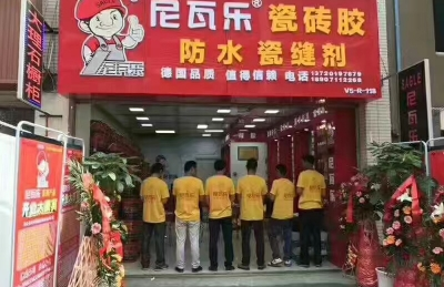 武汉专卖店盛大开业